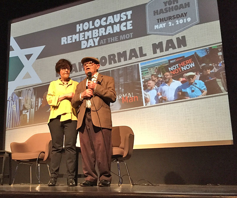 Museum of Tolerance, Los Angeles. Honoring ceremony and screening