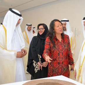 Special Report: United Arab Emirates, Art in Focus