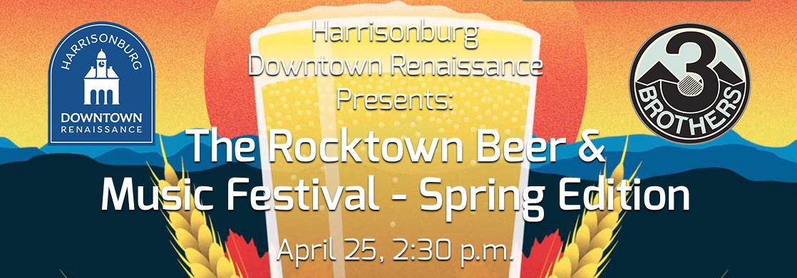 Rocktown Beer & Music Festival | Harrisonburg, VA | April 2015