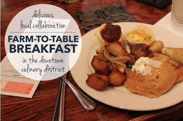 A Delicious Local Collaboration: Farm-to-Table Breakfast in Harrisonburg's Culinary District | Harrisonblog