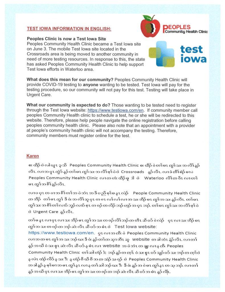Test Iowa Instructions