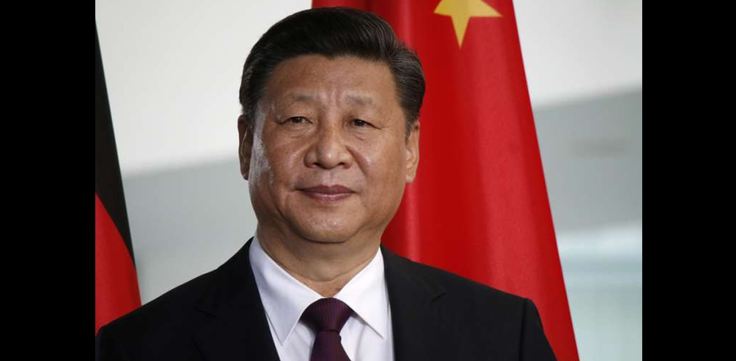 CHINA ABOLISHED PRESIDENT TERM LIMIT ALLOWING PRESIDENT XI JINPING TO RULE INDEFINITELY
