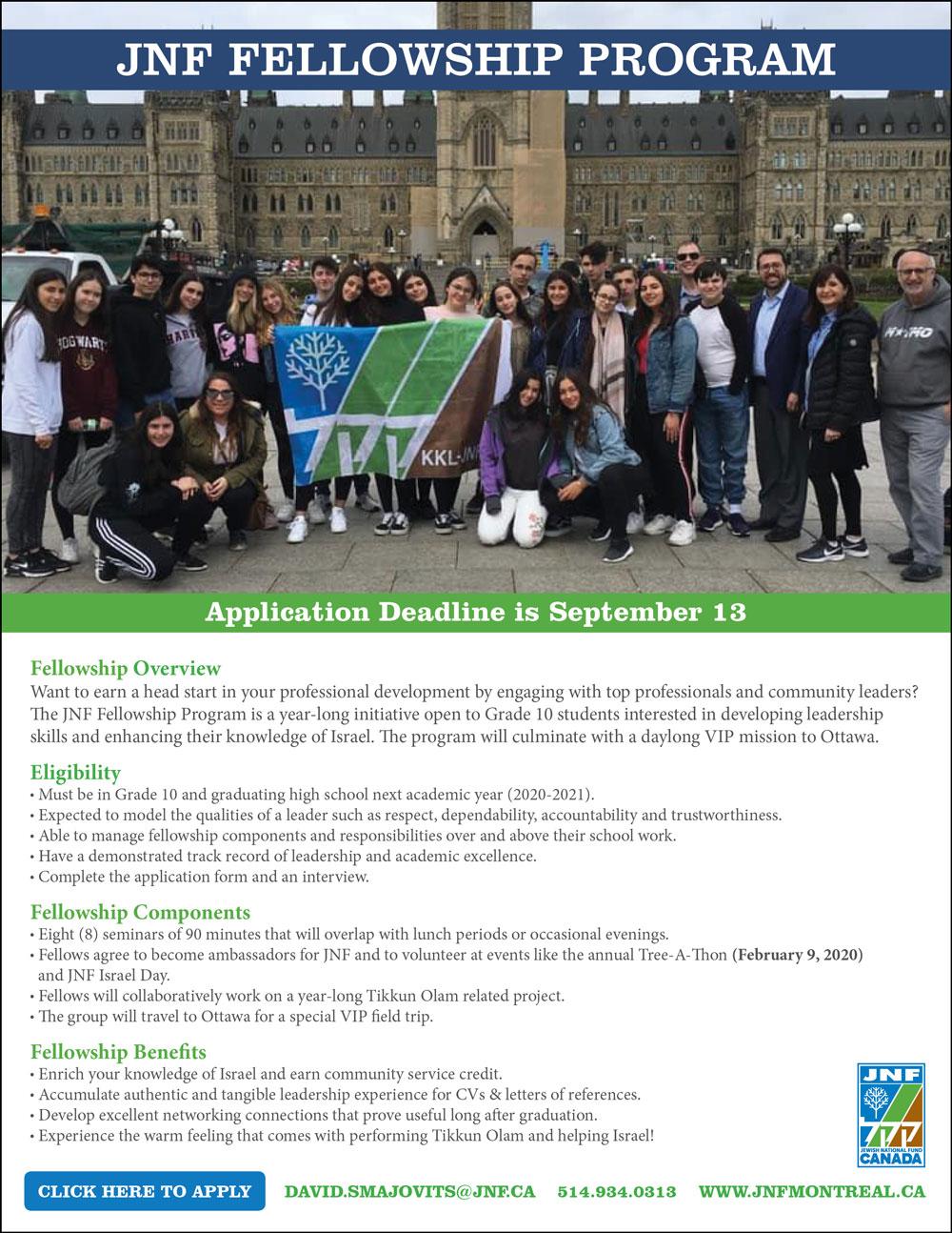 Montreal-Fellowship-Program-2018