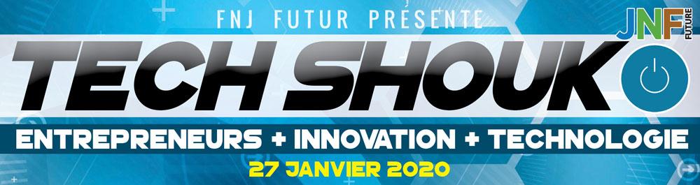 tech-shuk-2020-banner