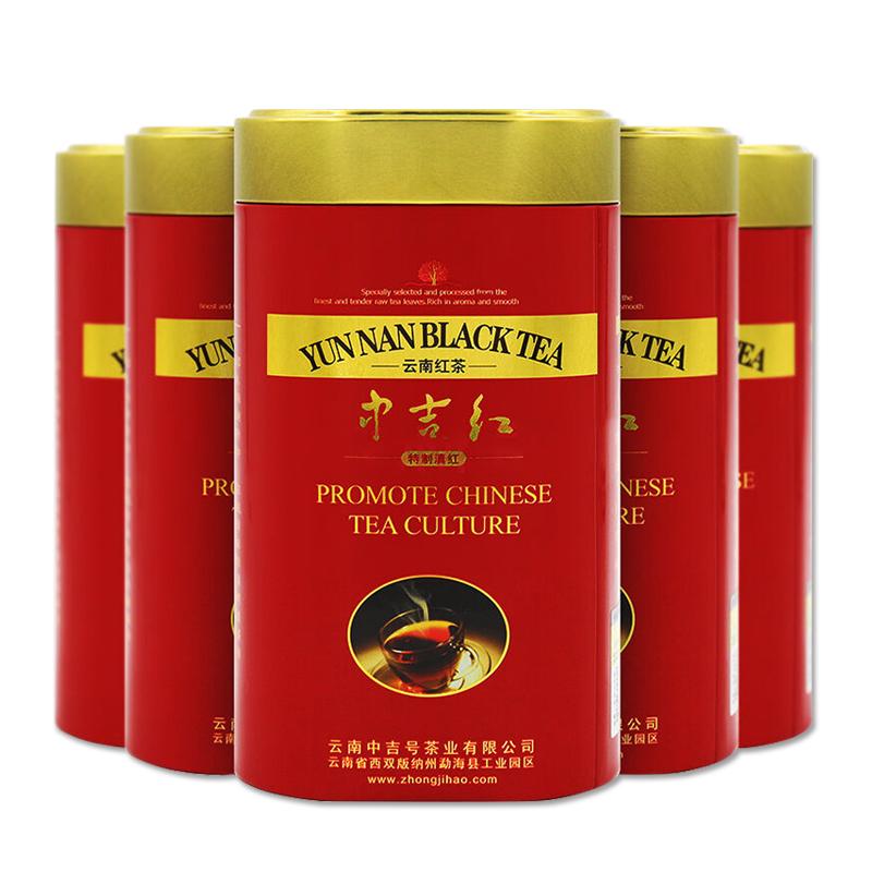 dian hong loose leaf black tea