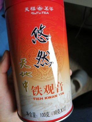 china's anxi tieguanyin