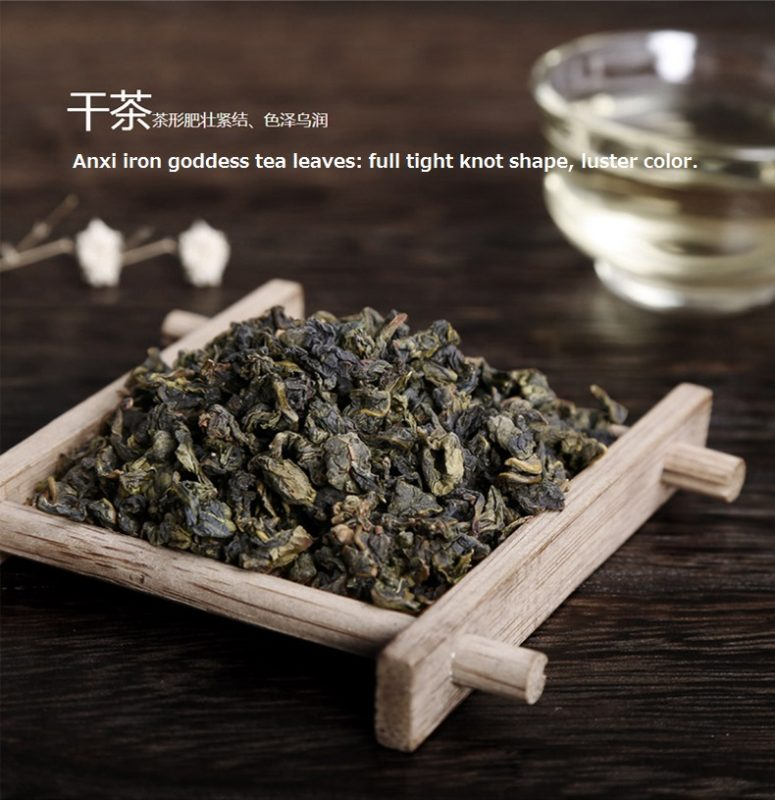 iron goddess oolong
