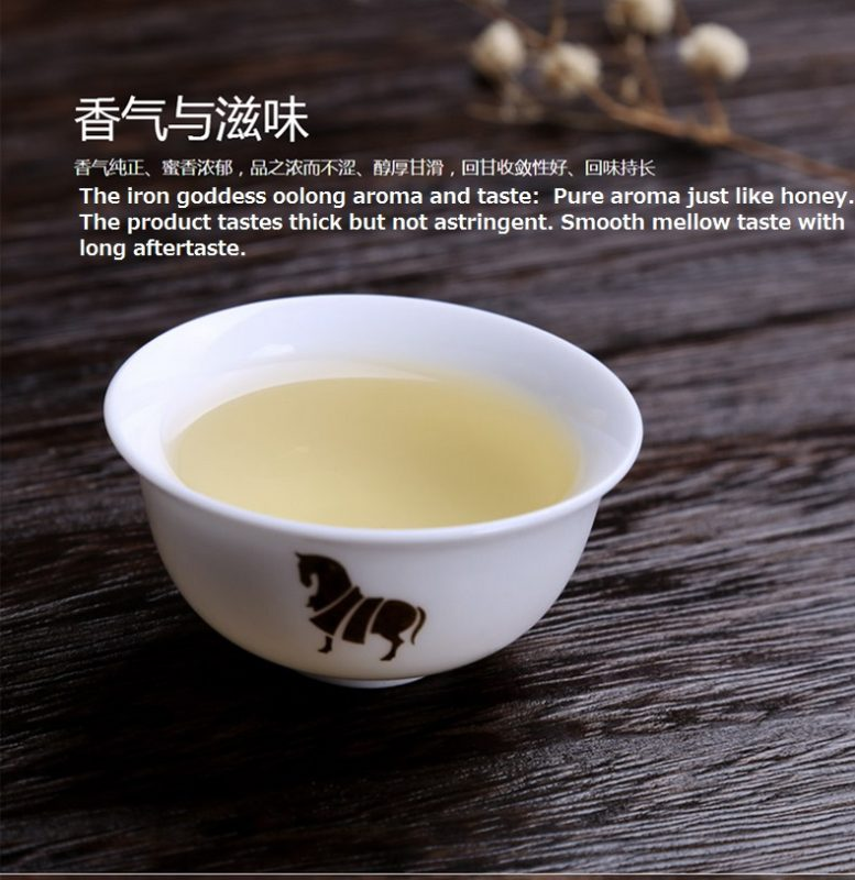 iron goddess of mercy oolong