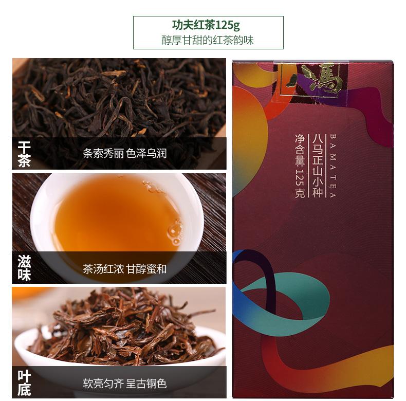 zheng shan xiao zhong black tea
