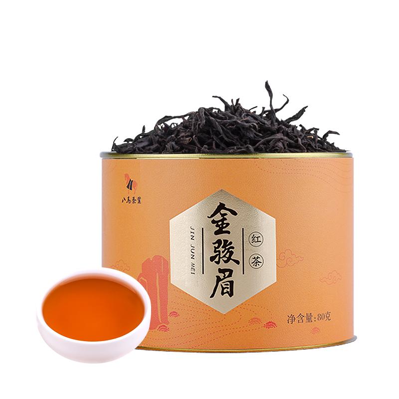 buy jin jun mei tea