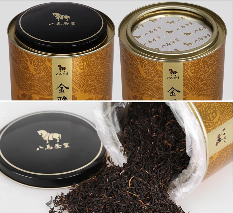 smoky tea lapsang souchong