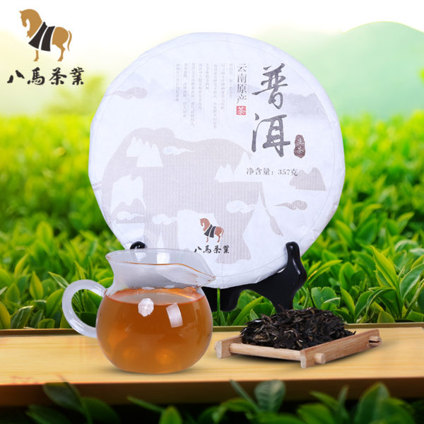 chinese tea for sale