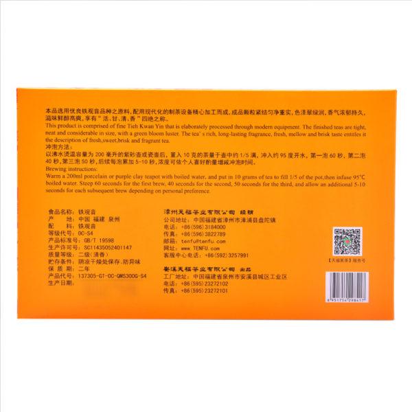 buy oolong tea online