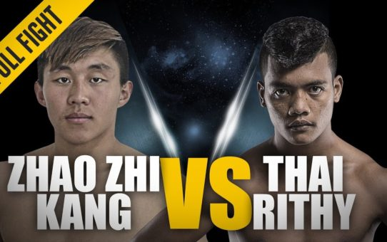 ONE: Full Fight | Zhao Zhi Kang vs. Thai Rithy | A Stunning Debut | November 2017