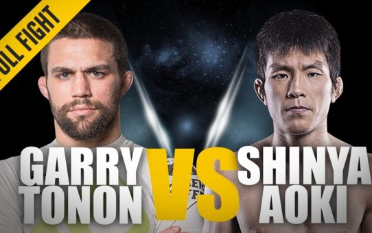 ONE: Full Fight | Garry Tonon vs. Shinya Aoki | Grappling Super-Match | May 2017