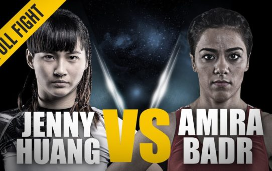 ONE: Full Fight | Jenny Huang vs. Amira Badr | The Submission Queen | January 2016