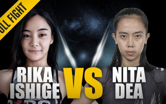 ONE: Full Fight | Rika Ishige vs. Nita Dea | A Relentless Warrior | May 2017