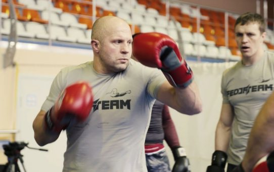 Bellator Countdown – Fedor vs. Mir: Episode 1