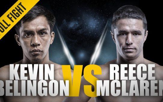 """ONE: Full Fight   Kevin Belingon vs. Reece McLaren   Stopping """"Lightning""""   August 2017"""