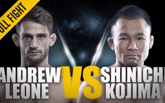 ONE: Full Fight   Andrew Leone vs. Shinichi Kojima   A Ground War   March 2014