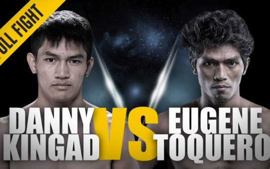 ONE: Full Fight | Danny Kingad vs. Eugene Toquero | A Slick Armbar | December 2016
