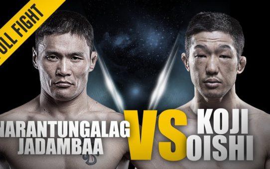ONE: Full Fight | Narantungalag Jadambaa vs. Koji Oishi | ONE Featherweight World Championship