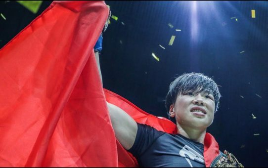 ONE Feature | Xiong Jing Nan Blazing A Trail For China
