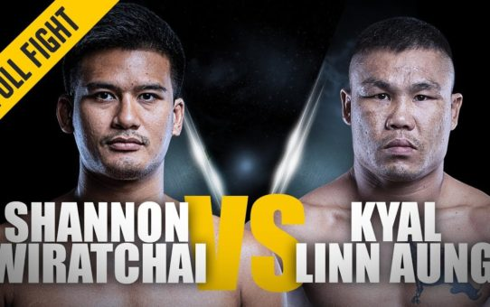 ONE: Full Fight | Shannon Wiratchai vs. Kyal Linn Aung | Gripping Groundwork | May 2016