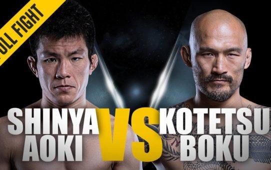 ONE: Full Fight   Shinya Aoki vs. Kotetsu Boku   Dawn Of A New Era   April 2013