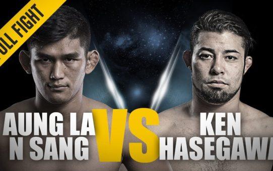 ONE: Full Fight   Aung La N Sang vs. Ken Hasegawa   June 2018