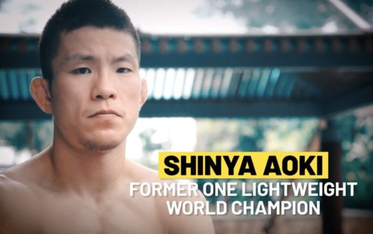 ONE Feature | Shinya Aoki Dedicates His Life To Martial Arts
