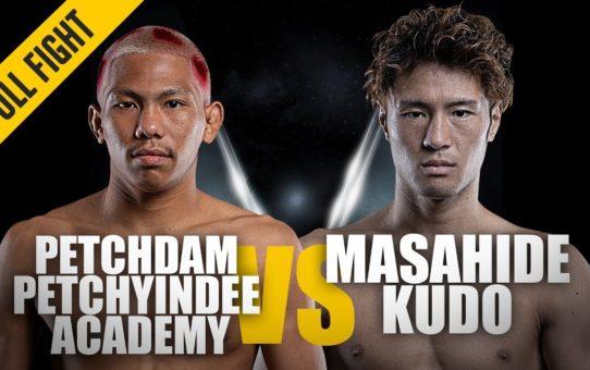 ONE: Full Fight | Petchdam vs. Masahide Kudo | Jaw-dropping KO | February 2019