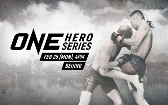 ONE Hero Series February