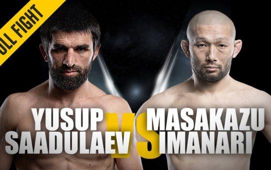 Yusup Saadulaev vs. Masakazu Imanari | ONE: Full Fight | Seesaw Grappling Affair | January 2018