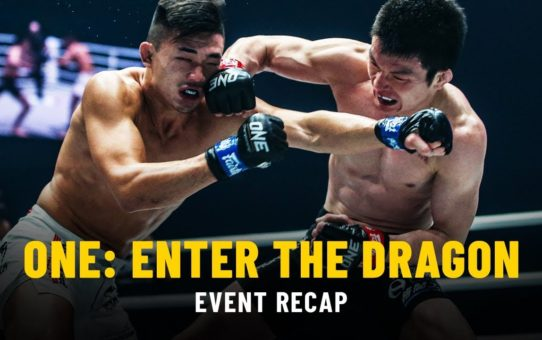Event Recap | ONE: ENTER THE DRAGON