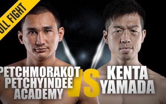 Petchmorakot vs. Kenta Yamada | ONE Full Fight | Back-And-Forth Battle | March 2019