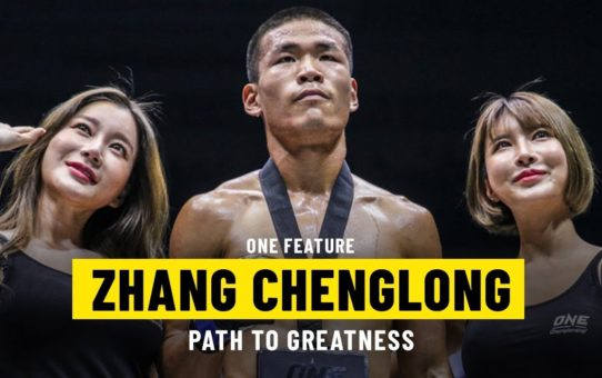 Zhang Chenglong's Path To Success | ONE Feature