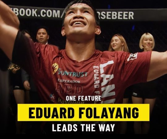 Eduard Folayang Inspires The Next Generation | ONE Feature