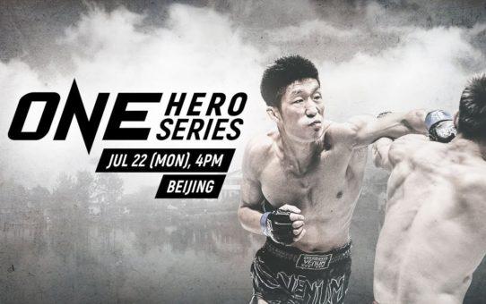 🔴[LIVE in HD] ONE Hero Series July