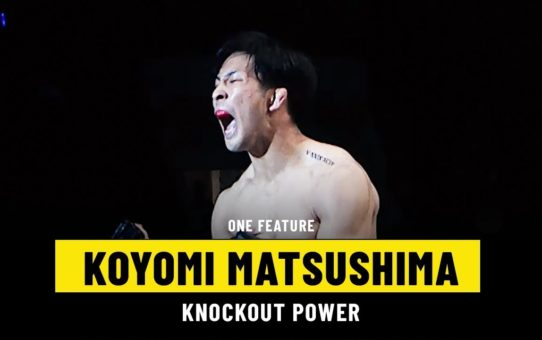Koyomi Matsushima's Unreal Knockout Power | ONE Feature