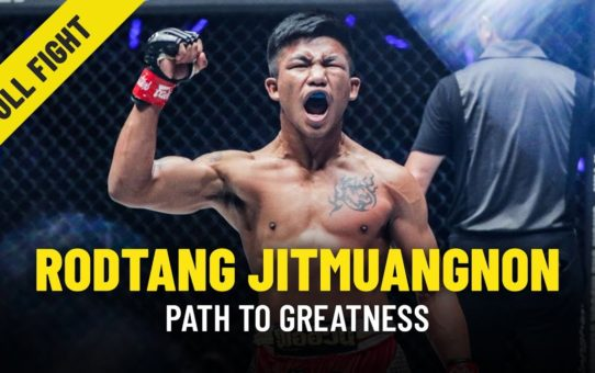 Rodtang's Path To Greatness | ONE Feature & Full Fights