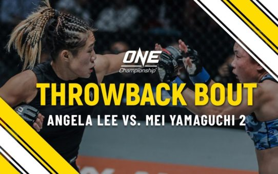 Angela Lee vs. Mei Yamaguchi 2 | ONE Full Fight | Throwback Bout