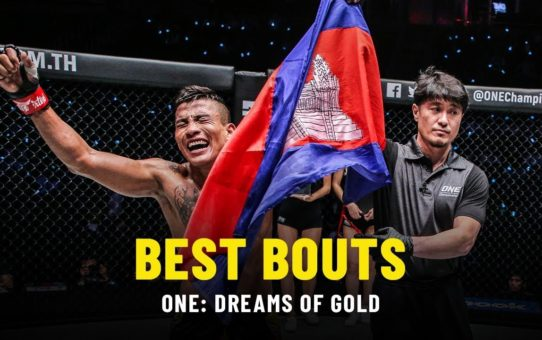 Best Bouts | ONE: DREAMS OF GOLD