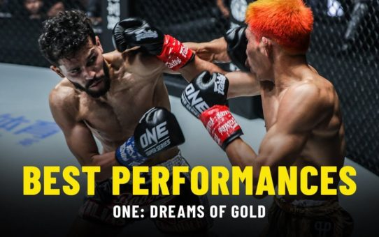 Best Performances | ONE: DREAMS OF GOLD
