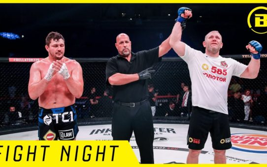 Fight Night | Sergei Kharitonov & Matt Mitrione – Bellator 225