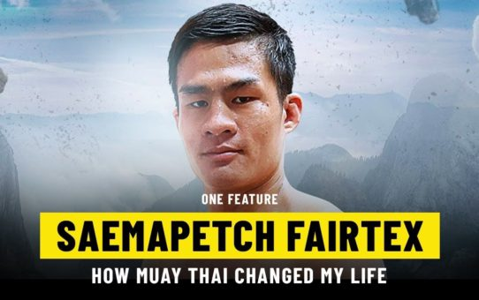 How Muay Thai Changed Saemapetch's Life | ONE Feature