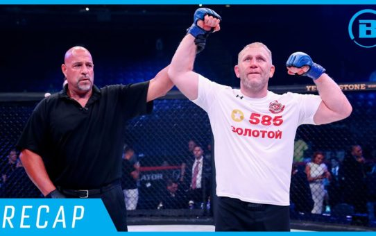 Recap | Bellator 225 – Main Card