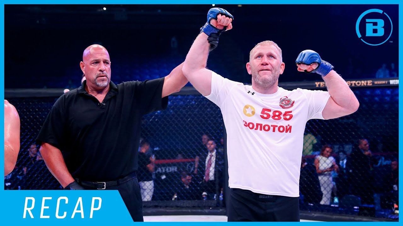 Recap | Bellator 225 - Main Card