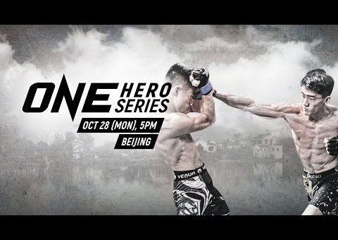 ONE Hero Series October