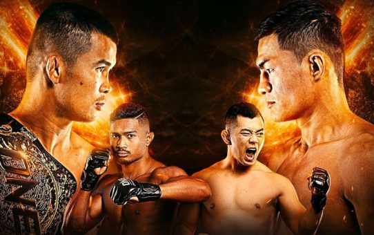 A Night Of Striking Superstars In Singapore | ONE Official Trailer